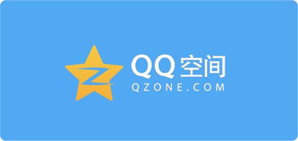 Qzone Logo Blue