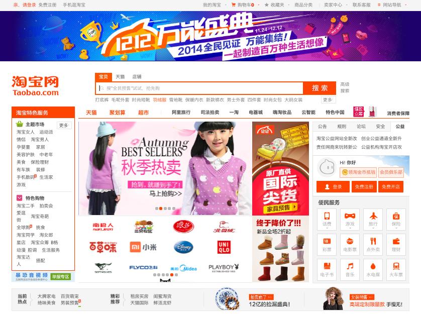 Đặt hàng từ Taobao