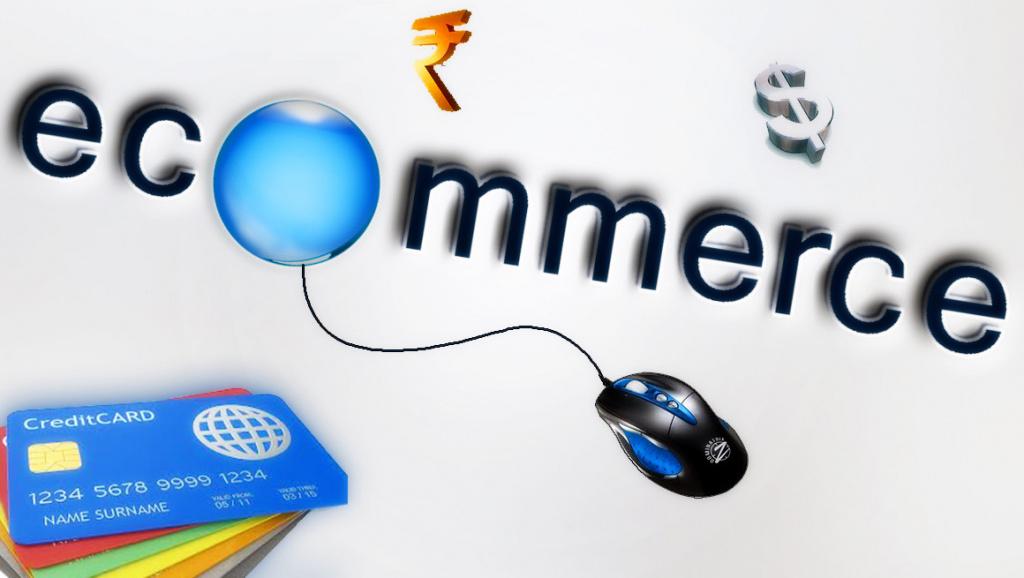EE Commerce