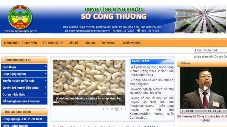 Socongthuong