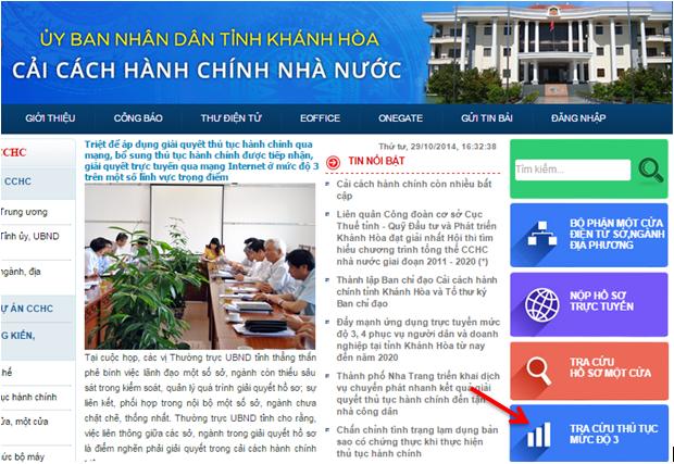 Thiết kế web cơ quan hành chính nhà nước, đơn vị