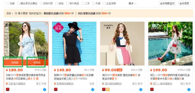 Hướng Dẫn Từ A đến Z Cách Mua Hàng Trên Taobao8 650x313